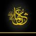 Hazrat Usman Ghani R.A. ( حضرت عثمان غنیؓ )